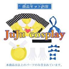 画像6: ラブライブ! 虹ヶ咲学園 ニジガク スクスタ popping' up 中須かすみ コスプレ衣装 (6)