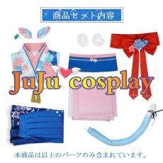 画像9: バーチャル 5期生 お正月衣装 雪花ラミィ コスプレ衣装 (9)