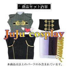 画像7: バーチャル にじさんじ 白雪巴 通常服 コスプレ衣装 (7)