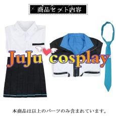 画像7: ブルーアーカイブ ブルアカ 神ゲー 天童アリス コスプレ衣装 (7)