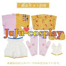 画像9: 桜ミク  鏡音リン 鏡音レン コスプレ衣装 (9)