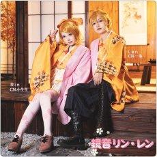 画像3: 桜ミク  鏡音リン 鏡音レン コスプレ衣装 (3)