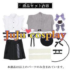画像10: バーチャル Vtuber 4期生 常闇トワ 新衣装 コスプレ衣装(製作決定) (10)