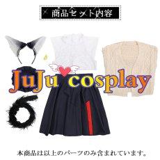 画像6: バーチャルYouTuber 大神ミオ 私服 コスプレ衣装 (6)