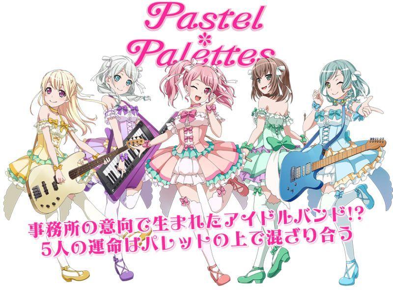 BanG Dream!(バンドリ) Pastel*Palettes