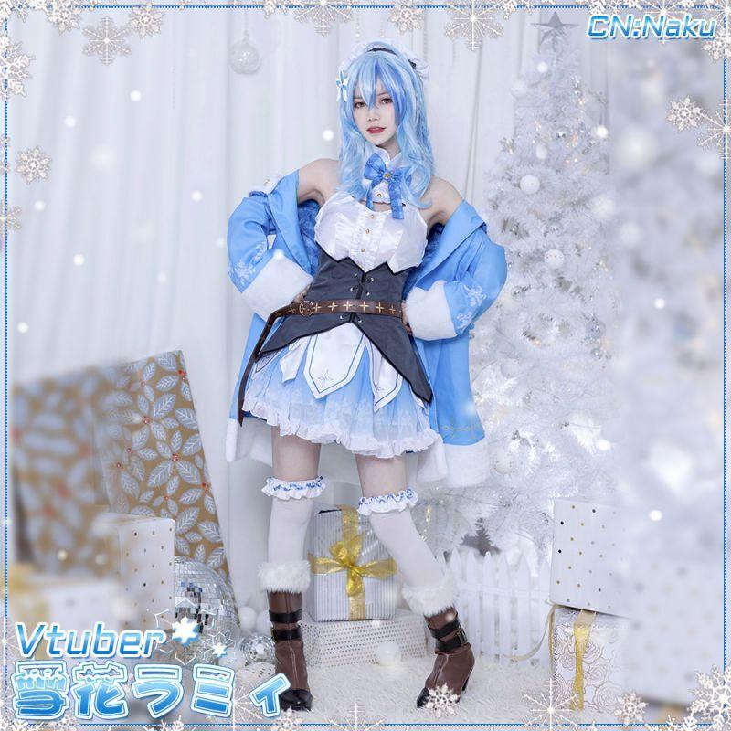 画像1: バーチャルYouTuber VTuber 5期生 雪花ラミィ コスプレ衣装 コスプレウィッグ (1)