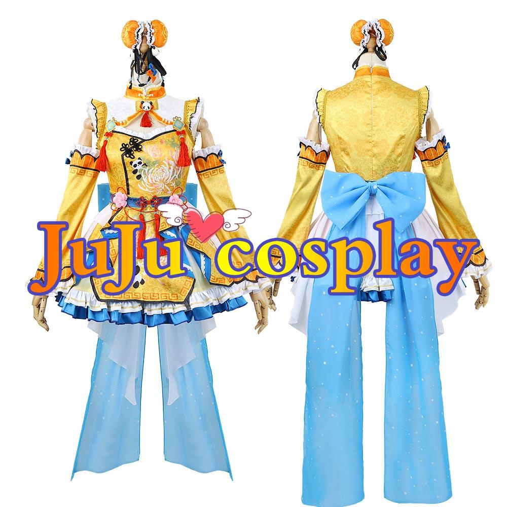 画像1: BanG Dream! バンドリ! ガールズバンドパーティ! 龍、舞い踊る! 弦巻 こころ コスプレ衣装 (1)