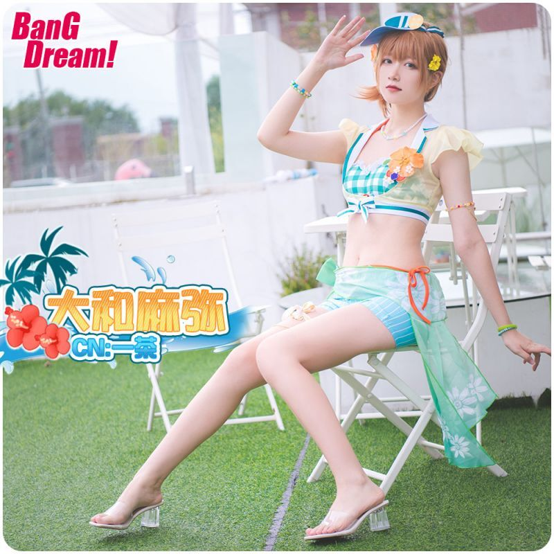 画像1: BanG Dream! バンドリ! ガールズバンドパーティ! 海の中のアクアリウム 大和 麻弥 水着 コスプレ衣装 (1)