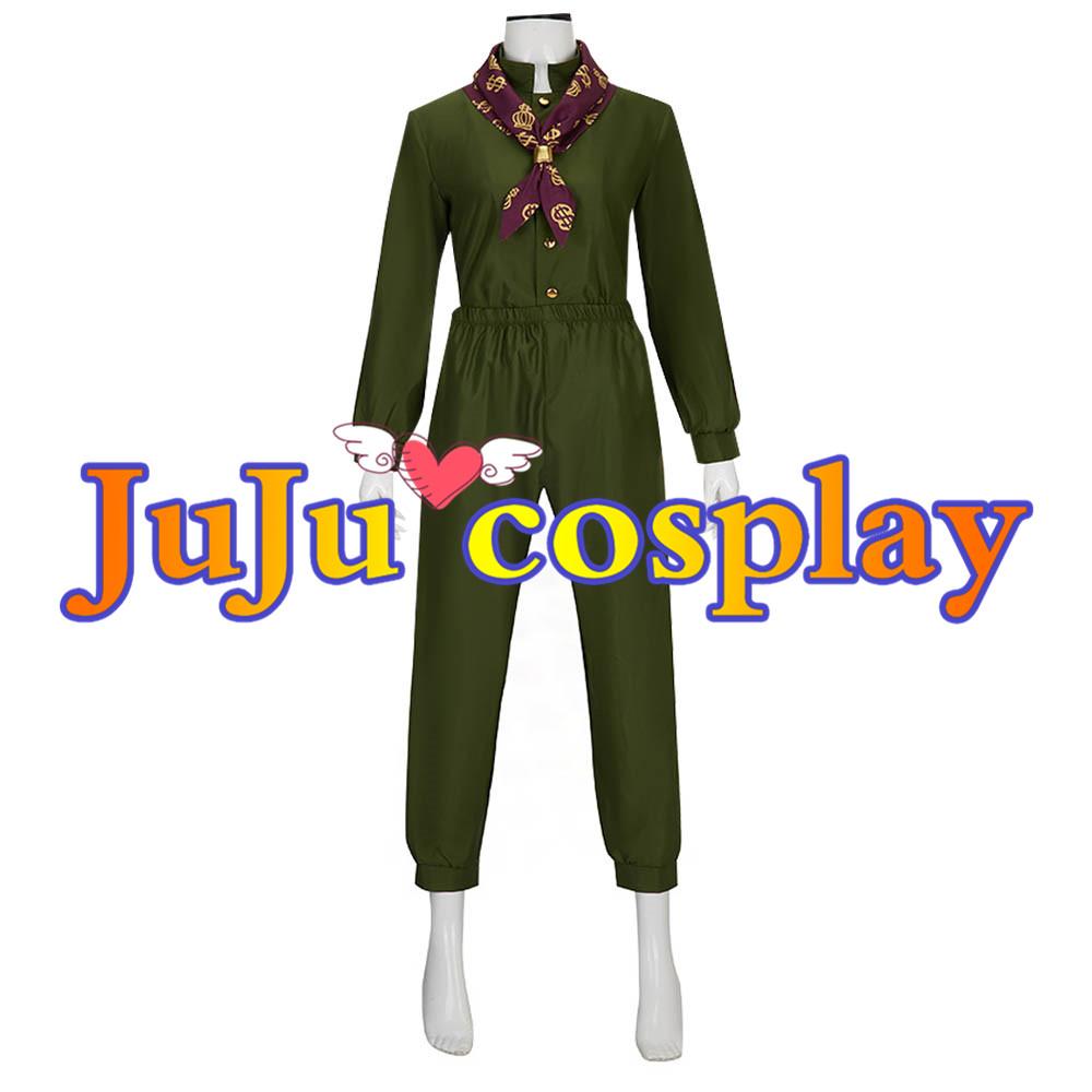 画像1: ヒプノシスマイク 有栖川帝統 コスプレ衣装 (1)