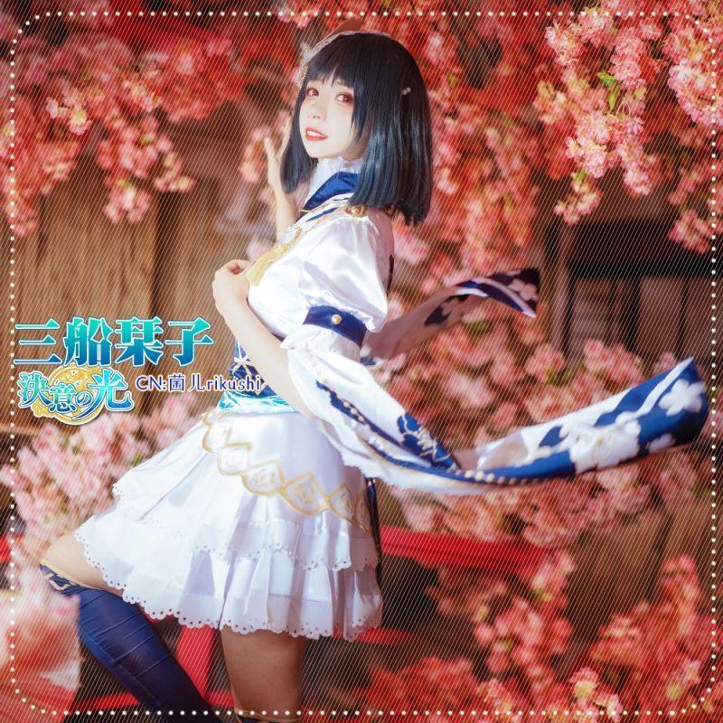 画像1: ラブライブスクールアイドルフェスティバル 三船栞子 決意の光 コスプレ衣装 (1)