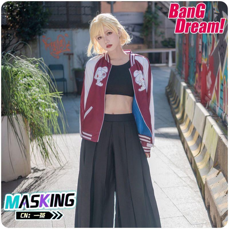 画像1: BanG Dream!(バンドリ) RAS お嬢のまかない マスキング コスプレ衣装 (1)