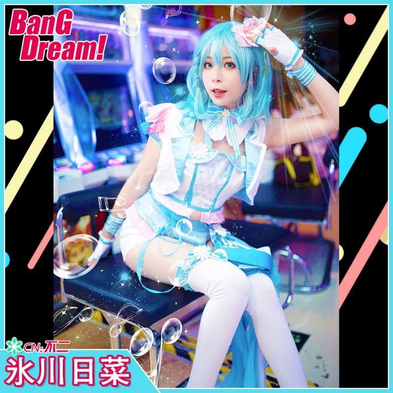 画像1: BanG Dream!(バンドリ) Pastel*Palettes 「もういちど ルミナス」 氷川 日菜 コスプレ衣装 (1)