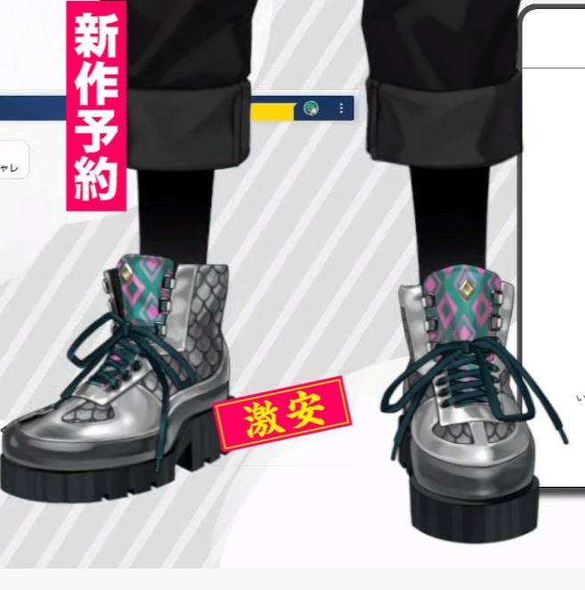 画像1: 新作予約 バーチャルYouTuber VTuber 緑仙 新衣装 コスプレ靴/ブーツ (1)