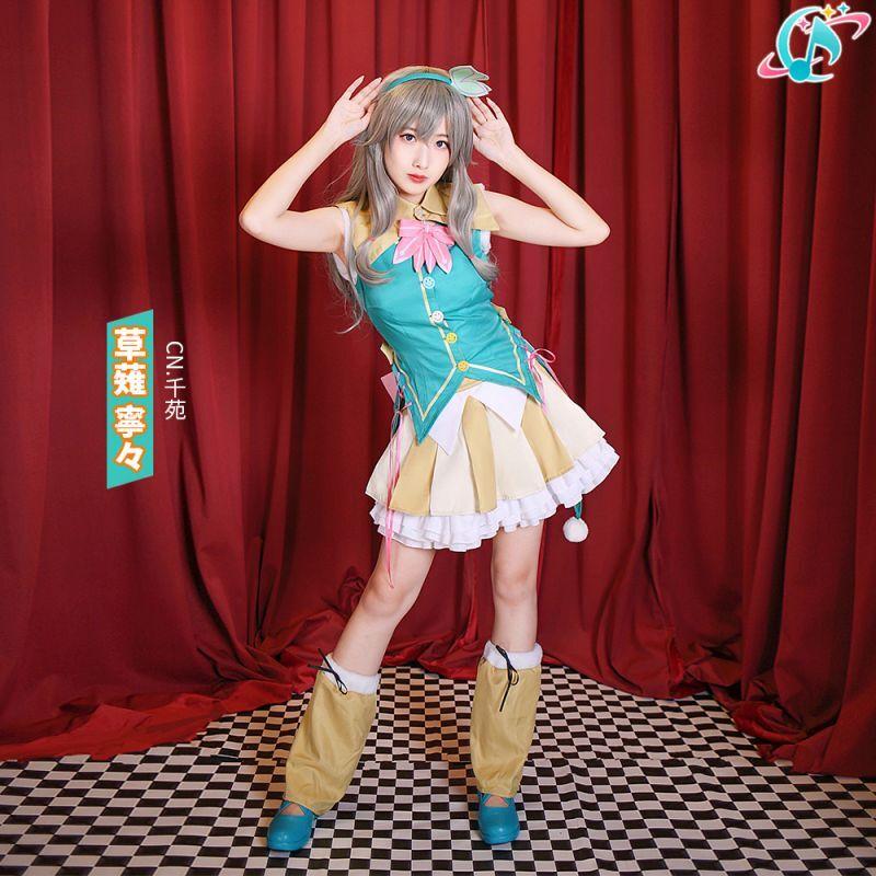 画像1: 一部在庫 プロジェクトセカイ  プロセカ ワンダーランズ×ショウタイム 草薙寧々 コスプレ衣装  (1)