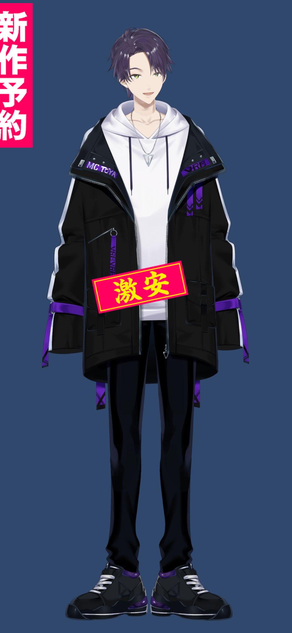 画像1: 新作予約 バーチャルYouTuber 剣持刀也 新衣装 ラッパー衣装 コスプレ衣装(製作決定) (1)