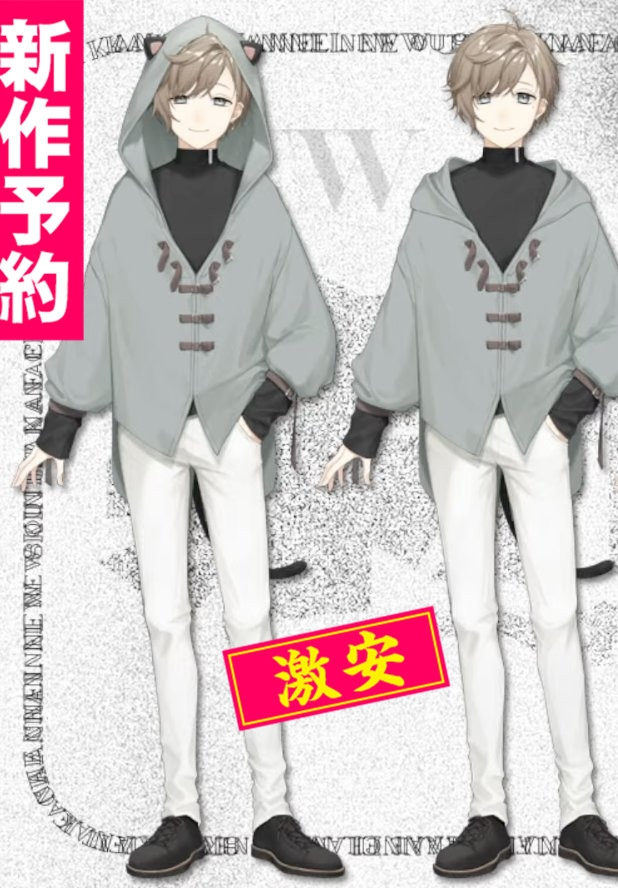画像1: 新作予約 バーチャルYouTuber 叶 新衣装 コスプレ衣装(製作決定) (1)
